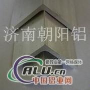 铝型材铝管铝棒角铝槽铝铝合金