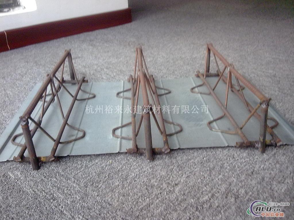 铝镁锰楼承板,钢筋桁架楼承板