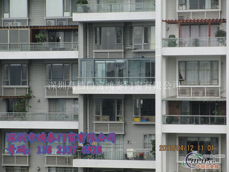别墅门窗隔热断桥铝型材门窗-铝合金门窗-中国铝业网