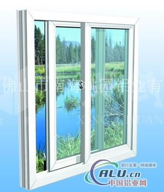 优异 隔热推拉窗铝型材