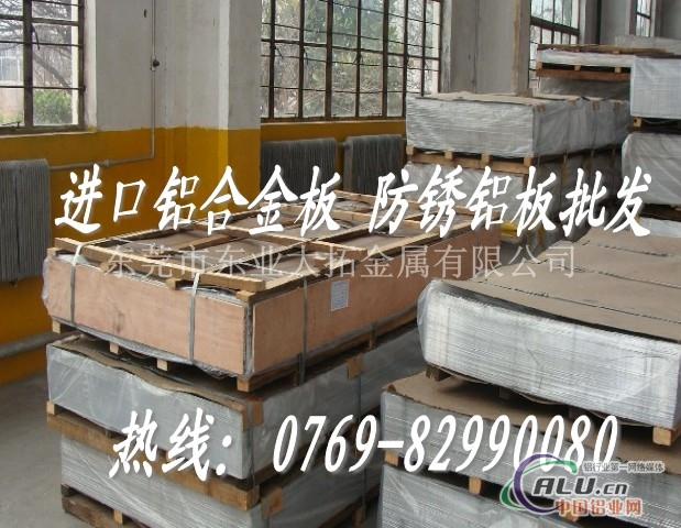 7A04模具铝材 价格升降幅度