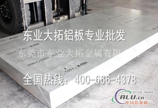 进口AL6061耐磨铝板