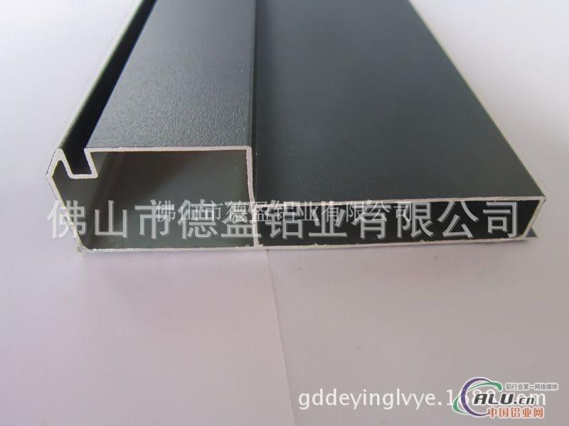 生产供应led显示边框铝型材-装饰型材-中国铝业网