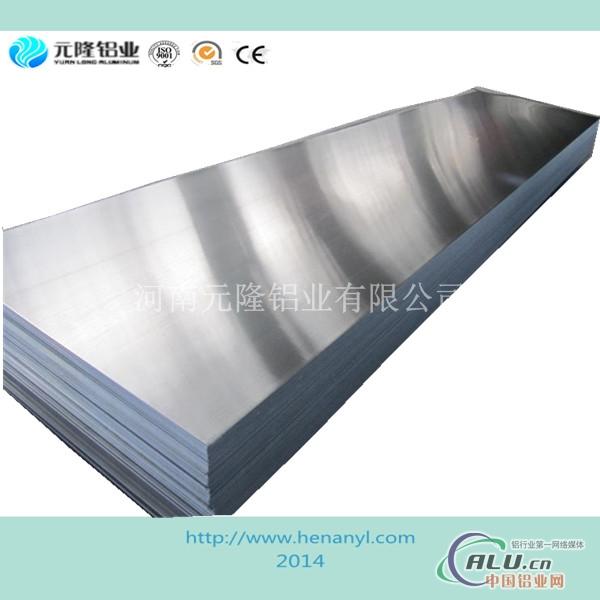 1100  深拉  热轧  铝板