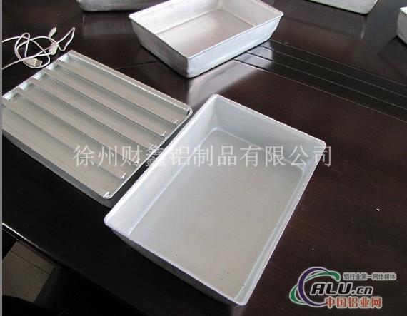 铝冻盘、冻盒加工厂家 徐州财鑫铝
