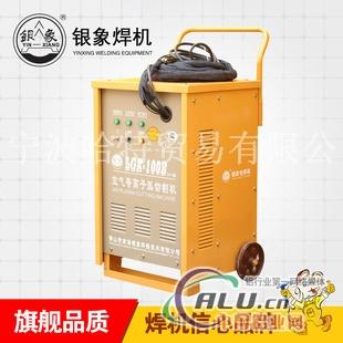 lgk100b等离子切割机-焊接设备-中国铝业网