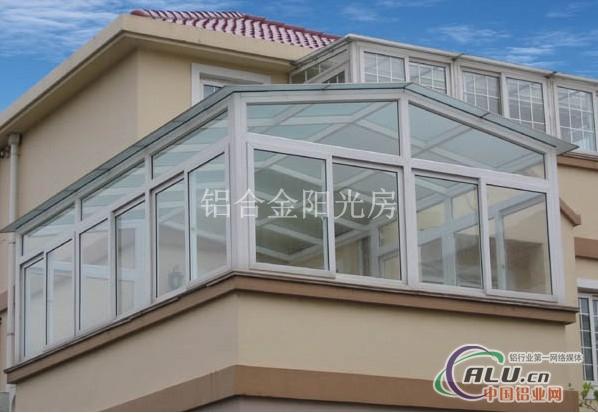 屋顶阳光房效果图指导价 屋顶阳光房效果图批发 铝合金阳光房高清图片