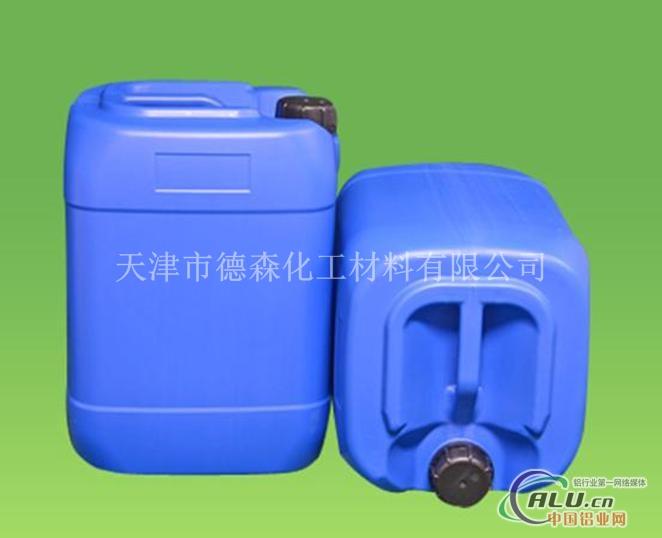 青岛4l塑料桶包装