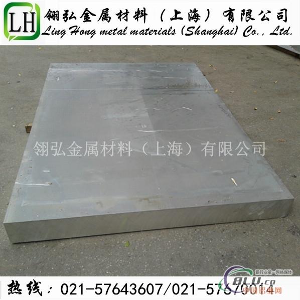5357光亮铝板 5357防锈铝板 铝板