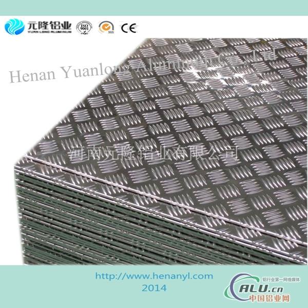 元隆 花纹铝板 防滑 规格