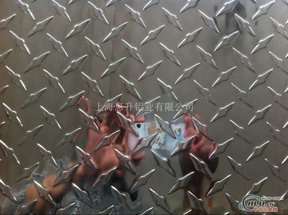 供应指针型花纹铝板