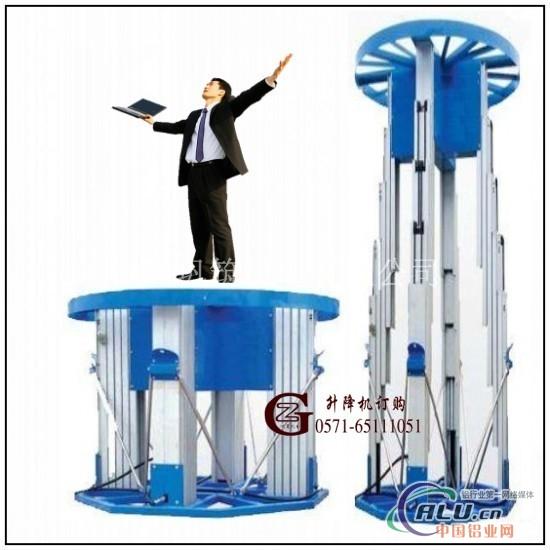 圆柱铝合金升降机-液压机-中国铝业网图片