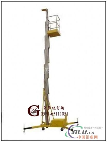 单柱铝合金升降机-液压机-中国铝业网图片