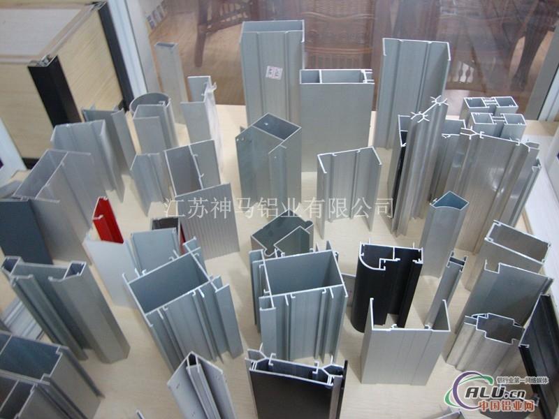 通用工业铝型材