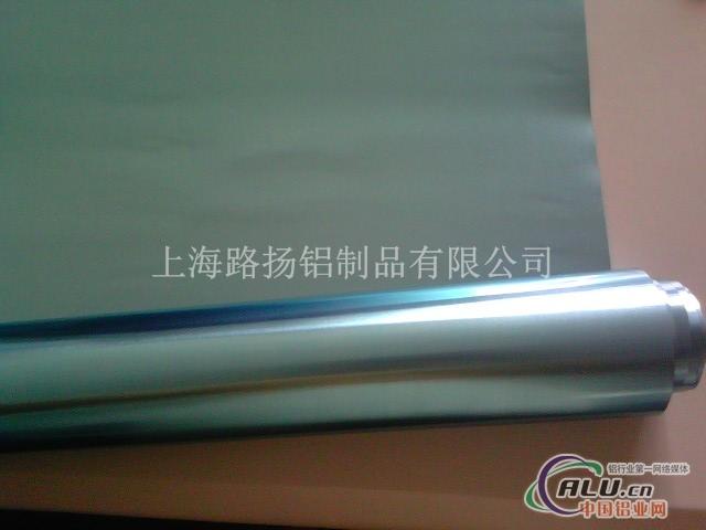 销售铝箔 亲水铝箔