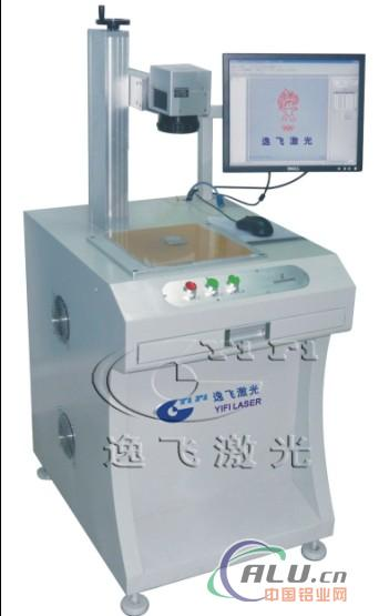 fiber laser marking machine