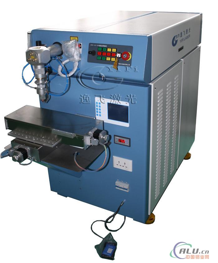 lamp pumped laser welding machine