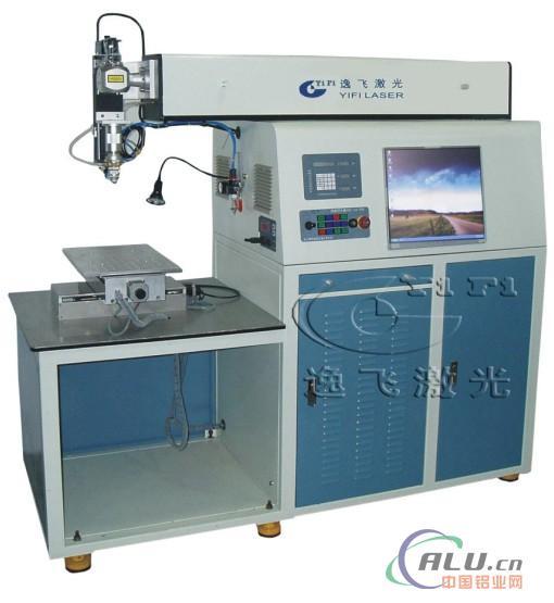 multifunction laser processing machine