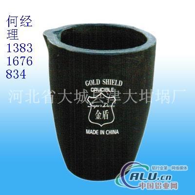 碳化硅熔铝400公斤坩埚