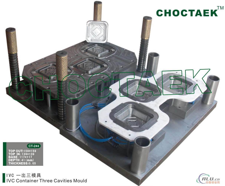 Aluminium foil container mould