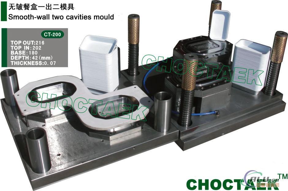Air line aluminium foil container mould