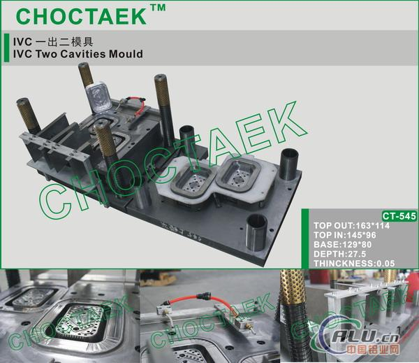 Two cavities IVC aluminium foil container mould