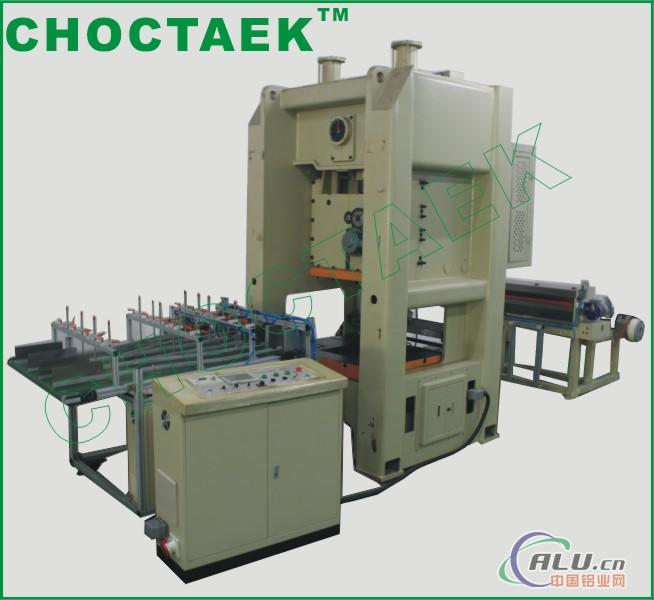 Fully Automatic Aluminium Foil Container Production Line