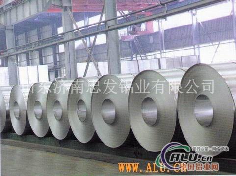 铝卷彩涂铝卷保温铝卷保温铝瓦