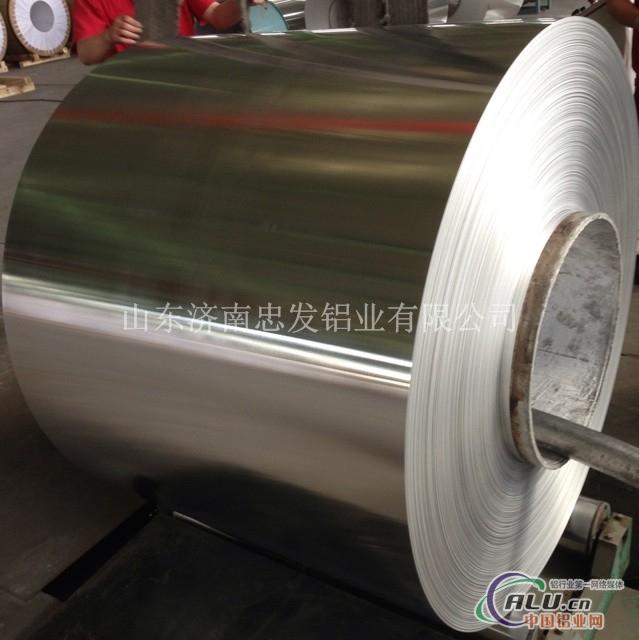 氧化铝板、卷