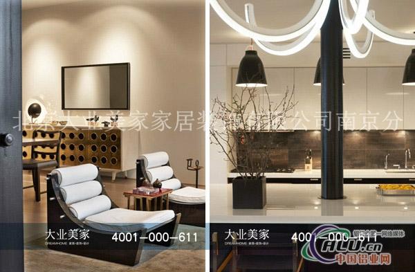 房子装修注意事项-装饰型材-中国铝业网
