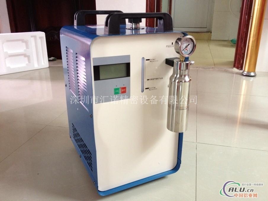 首饰焊接水焊机