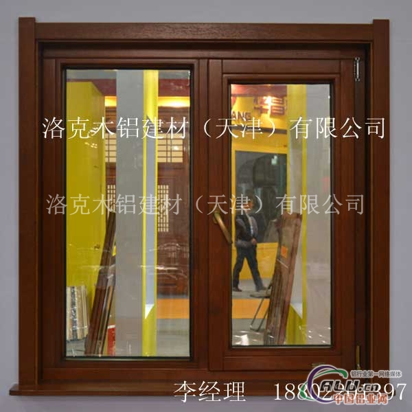 高档铝木门窗高档别墅门窗
