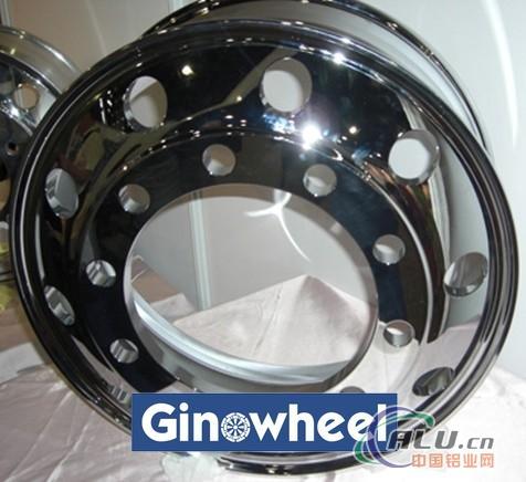 alloy truck wheel rim