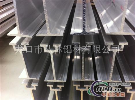 6351建筑铝合金支撑梁大量批发