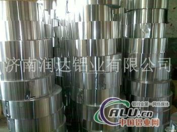 专业生产瓶盖料