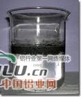 供应铝材喷涂漆雾凝聚剂AB剂