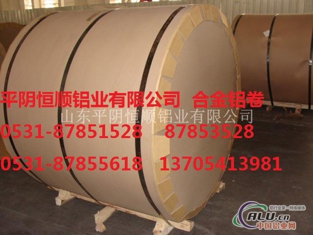 管道防腐保温铝卷生产3003,3A21防锈合金铝卷生产,济南合金铝卷