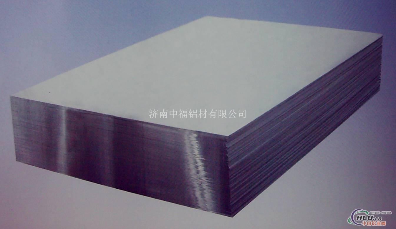 3003合金铝板的介绍  合金铝板价格