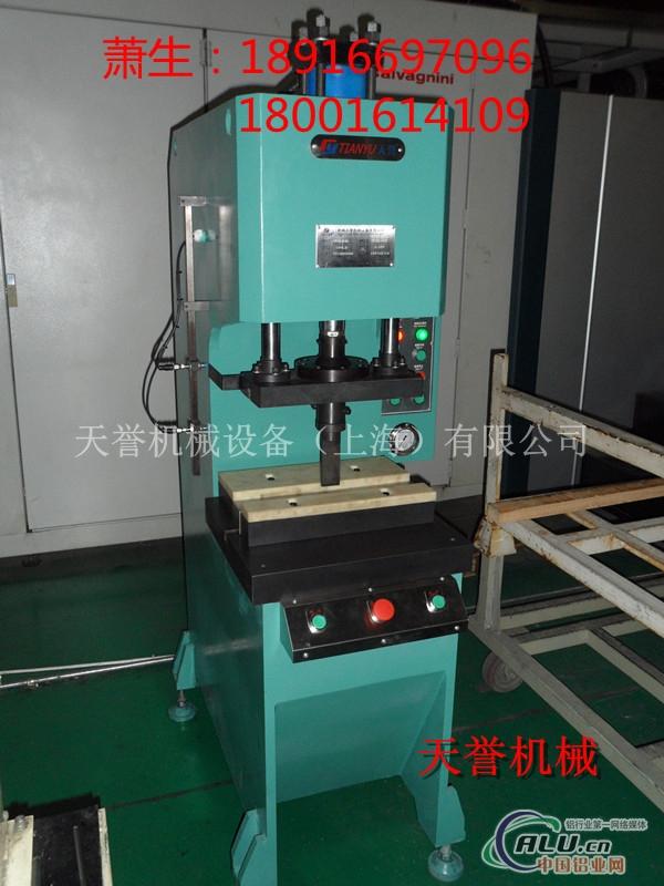 深圳市鑫台铭液压机械设备有限公司图片