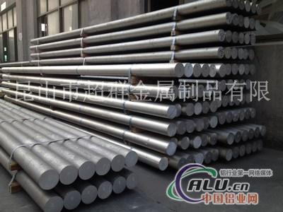 昆山超群供应各种铝棒,成品铝棒
