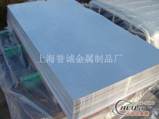 批发5754铝板用途 5754铝卷厂家