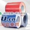 济南中福1060彩涂铝卷规格颜色