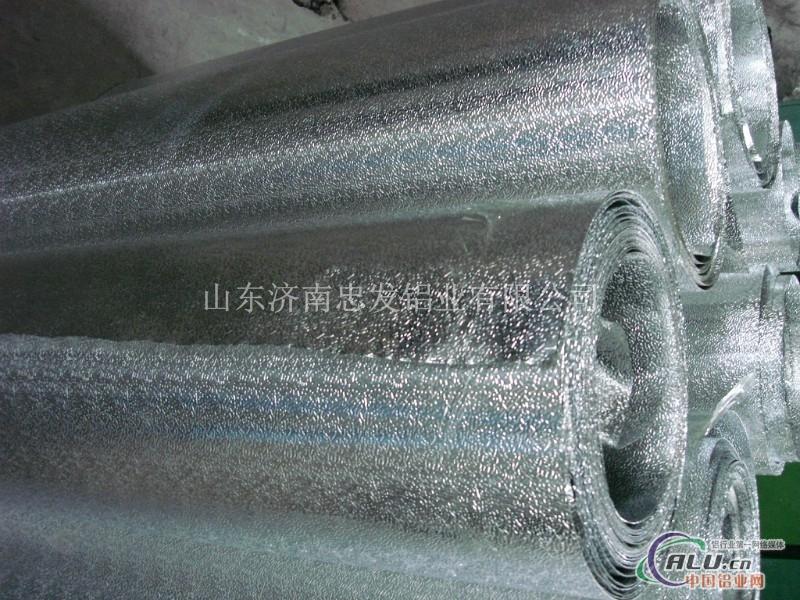 1060.桔皮铝板 铝卷 铝带.