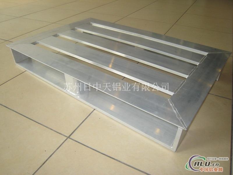 铝托盘销售  铝托盘OEM