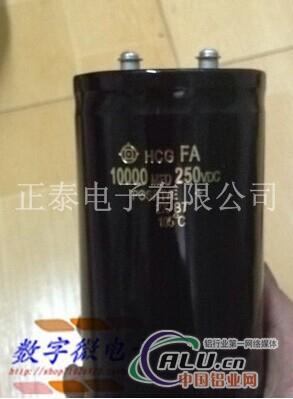 250v10000uf超急充放电电容器