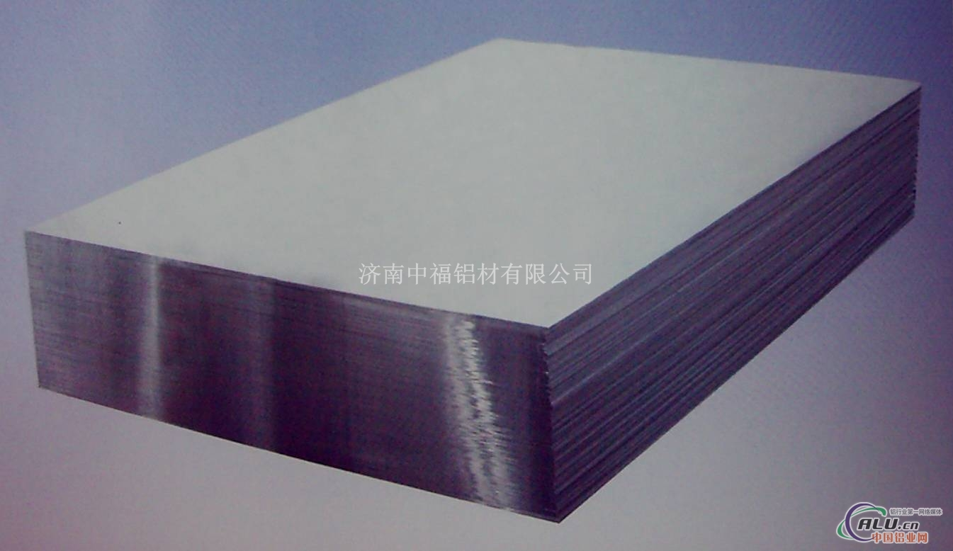 山东中福生产国标GB3880铝板