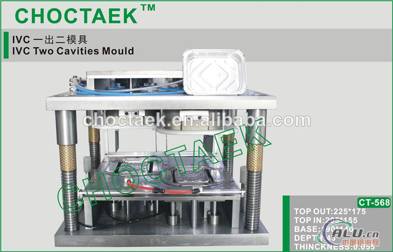 Two cavities aluminium foil container mould (IVC)