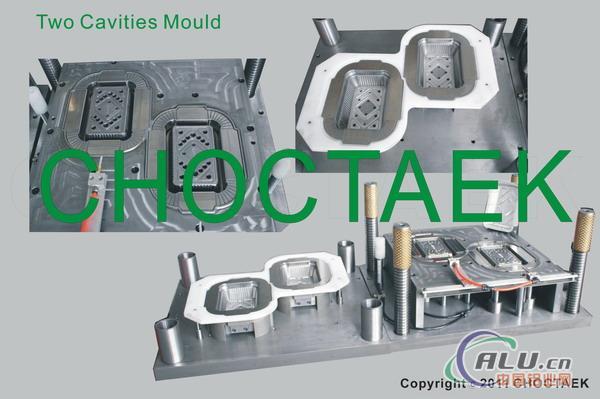 Aluminium foil hollowware mould