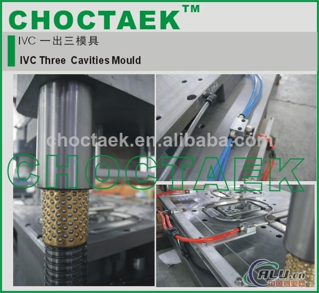 Three cavities IVC aluminium foil container mould