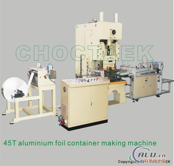 2014 most lastest aluminium foil container making machine